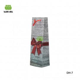 ბოთლის ჩანთა N5