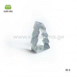 ცომის გამოსაჭრელი მეტალის სხვადასხვა N1